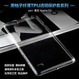 Black Pomelo Transparent Light TPU Case for Sony Xperia C4