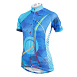ilpaladinoSport Women Short Sleeve Cycling Jersey New Style Distinctive  DX593  Essay coil 100% Polyester