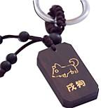 Duo Ji Mi ® 12 Zodiac Gog Scripture Ebony Sculpture Key Chain