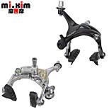 Mi.Xim AS2.4D A Pair Road Bike Aluminum Alloy C Brake Fixed Bicycle Caliper Brake Black Silver