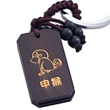 Duo Ji Mi ® 12 Zodiac Monkey Scripture Ebony Sculpture Key Chain