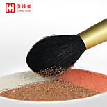 Inlinmay Large Powder Brush/Blush brush