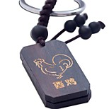 Duo Ji Mi ® 12 Zodiac Chicken Scripture Ebony Sculpture Key Chain