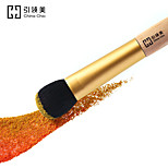 Inlinmay Eye Shadow Brush/Highlight Brush