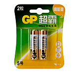 GP 1.5V AA Household Batteries 2pis