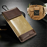 Universal Genuine Leather Metal Key Chain Case for LG G2 (Assorted Colors)