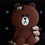 Super Meng Cute Little Bear Drop Resistance Waterproof Silicone Cell Phone Case for iPhone 6/6S