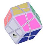 QJ Stone Magic Cube (White Edge)