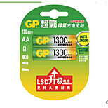 rechargeable battery GP130AAHC-2IL2 1300mAh LR6