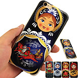 Auspicious Russia Doll Smooth TPU Soft Phone Case for iPhone 6/6S