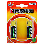 NanFu AA 1.5V Household Batteries 2pis