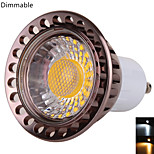 Dimmable GU10 9 W 1*COB 850 LM Warm White / Cool White MR16 Decorative Spot Lights AC 110 V / AC 220 V