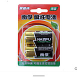 NanFu 1.5V Household Batteries 2pis