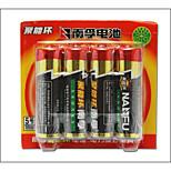 NanFu AA 1.5V Household Batteries 4pis
