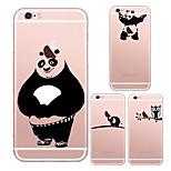 maycari®clever Tiere weiche transparente TPU Tasche für iphone5 / iphone5s (verschiedene Farben)
