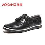 Men's Shoe Sandals Shoes