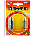 NanFu AAA 1.5V Household Batteries 4pis