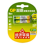 rechargeable battery GP70AAAHC-2IL2 LR03 700mAh