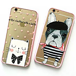 Cat and Dog Lovers  Pattern TPU Soft Phone Case for iPhone 6/6S
