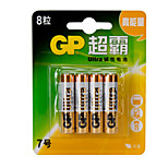 GP 1.5V AAA Household Batteries 8pis