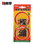 NanFu AAA LR03-12B 1.5V Household Batteries 12pcs