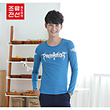 CELUCASN Herren Rundhalsausschnitt Lange Ärmel T-Shirt Dunkelblau - J5PP2195F0102