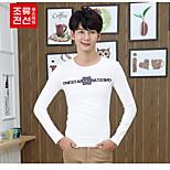 CELUCASN Men's Round Neck Long Sleeve T Shirt White - O5QO2463M0202