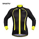 Jersey ( Gelb ) - fürRasche Trocknung / Anatomisches Design / Windundurchlässig / warm halten / Reflexstreiffen / Back Pocket /