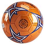 Soccers ( Gris clair / Or , PVC ) Etanche / Résistance / Faible résistance de l'air / Haute résistance / Haute élasticité