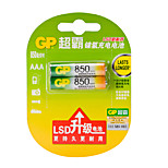 GP 850mAh 1.5V AAA Household Batteries 2pcs