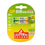 850mAh GP Batteries 1.5V AAA casalinghi 2pcs