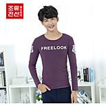 CELUCASN Men's Round Neck Long Sleeve T Shirt Purple - F5PO2367L0202