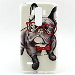 Glasses Dog Pattern TPU Soft Case for LG G4 Stylus