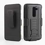 2 in 1 design case Hard Plastic Skin+Soft Outer Silicone Case for LG G2/D801
