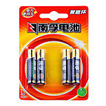 NanFu LR03-4B 1.5V Household Batteries 4pcs