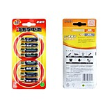 NanFu LR6-8B 1.5V Household Batteries 8pcs