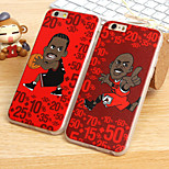 Silk Pattern Basketball Series Back Cover for iPhone 5/5S(Assorted Colors)