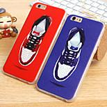 Seidenmuster Basketball-Serie Schutzhülle für iphone6 / iphone 6s (verschiedene Farben)