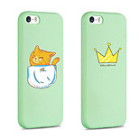 iFashion® Green Color Little Cat And Golden Crown Pattern Silicone Soft Case for iPhone 5/5s