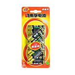 NanFu AA LR6-12B 1.5V Household Batteries 12pcs