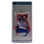 Owl Embossment Dull Polish Frame + Transparent TPU Soft Phone Case for Huawei P8/P8 Lite