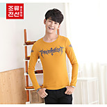 CELUCASN Men's Round Neck Long Sleeve T Shirt Yellow - J5PP2195V0102