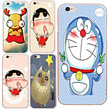 MAYCARI®Cute Cartoons Soft Transparent TPU Back Case for iPhone 6/iphone 6S(Assorted Colos)