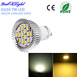 YouOKLight® 1PCS GU10 7W CRI=80 600LM  Warm White/Cool White  15-SMD5630 LED Spot Lights(AC110-120V/220-240V)