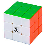 DaYan 6 Colors 3 Layer Magic Cube (Colorful  Edge)