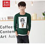 CELUCASN Herren Rundhalsausschnitt Lange Ärmel T-Shirt Grün - H5QO2055E0102