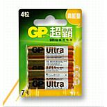 Nanfu LR03 batterie AAA 1.5v domestici 4 pezzi