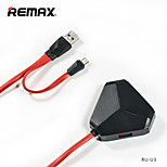 REMAX ALIEN RU-3U USB HUB with Data Cable Universal High-speed 3USB Car Charger