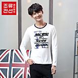 CELUCASN Hombre Escote Redondo Manga Larga Camiseta Blanco - J5SO2223M0202