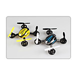 JXD388 Remote Control Micro Aerial Vehicle  Black/Yellow